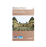 Brochure Name